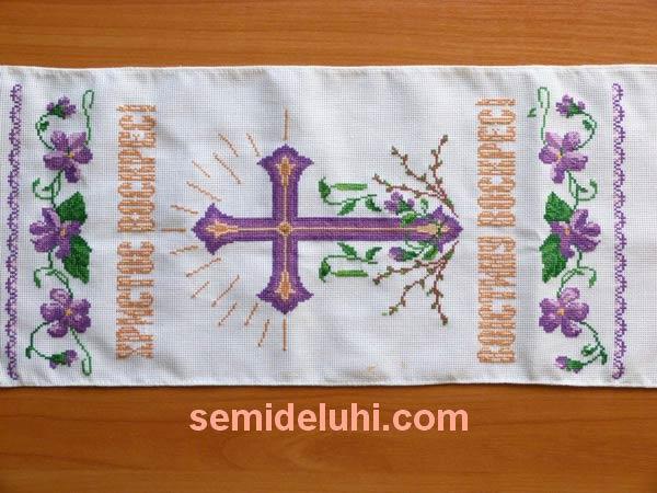 Схема вышивки крестом рушник к пасхе