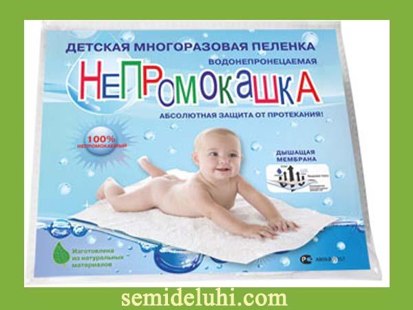Многоразовые пеленки для новорожденного 138