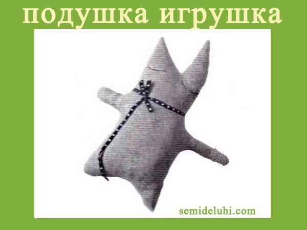 Мое солнышко Дима 15.11.2007. вот такие подушки шила на заказ.