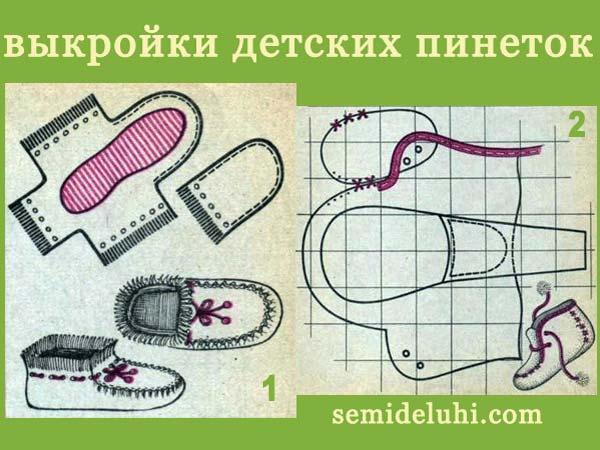 Схемы деталей пинеток