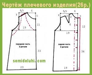 коврики резиновые для субaру