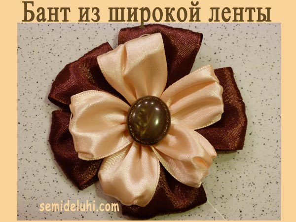 Рукоделие цветок из ткани своими руками