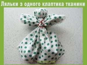 "Кукла ""Отдарок на подарок"""