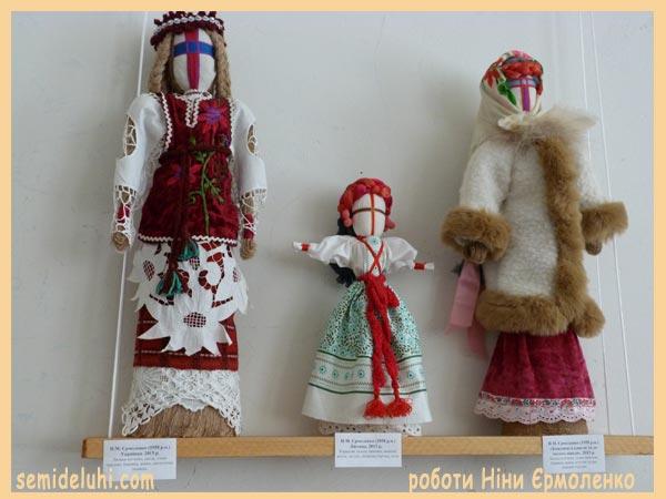 Ляльки власноруч