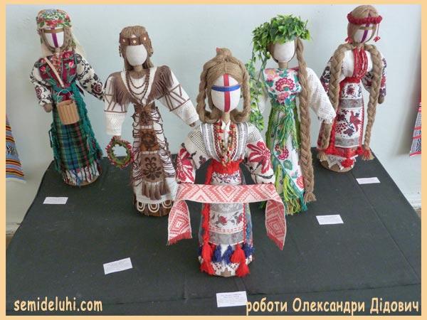 Виготовлення ляльки