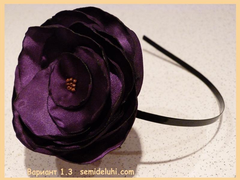Ободок для волос с цветком из ткани